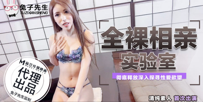 【線上x20】新人懷孕9月孕婦擠奶水口交無套啪啪自慰